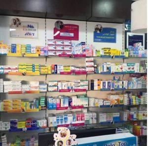para pharmacie à Hazebrouck